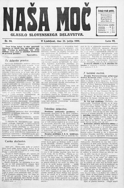 Naša moč; Glasilo slovenskega delavstva 1911 07 21