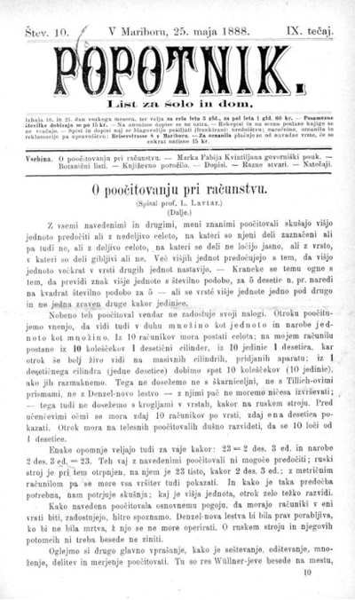 Popotnik: časopis za sodobno pedagogiko 1888