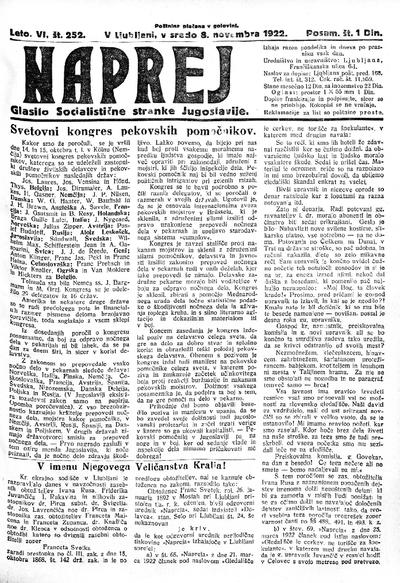 Naprej; Glasilo Socialistične stranke Jugoslavije 1922 11 08