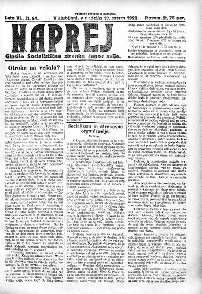 Naprej; Glasilo Socialistične stranke Jugoslavije 1922 03 19