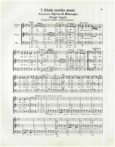 Srbske narodne pesmi; drugi šopek
