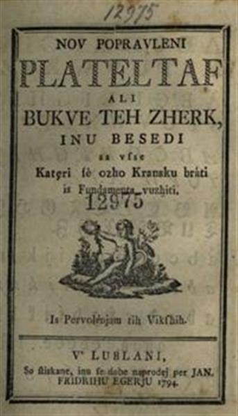 Nov popravleni plateltaf ali Bukve teh zherk, inu besedi; sa vsse kateri se ozho Kransku brati is fundamenta vuzhiti