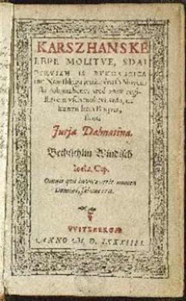 Karszanske lepe molitve; Betbüchlin Windisch