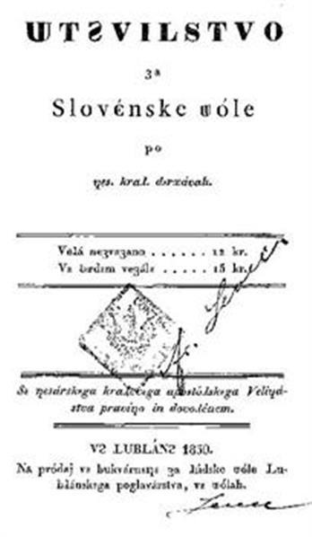 Štęvilstvo za slovénske šóle po zes. kralj. dęržávah