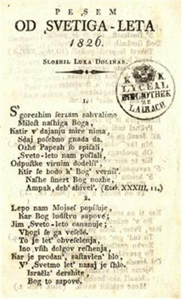 Peşem od şvetiga-leta 1826