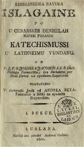 Kershanskiga navuka islagaine po u' cesarskih deshelah naprei pissanim katechismussi