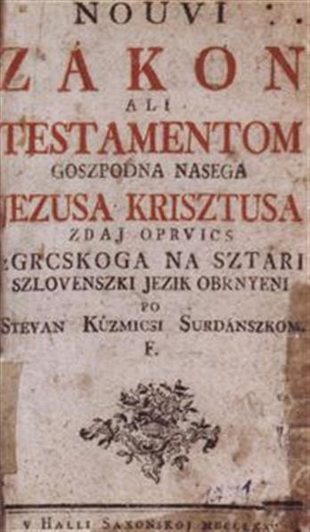 Nouvi zákon ali Testamentom goszpodna nasega Jezusa Krisztusa