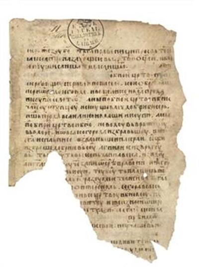 Četveroevangelij, srbska redakcija, raška šola, pergament