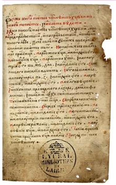Kanonsko-liturgicni zbornik Jovana Zlokruhovica, srbska redakcija