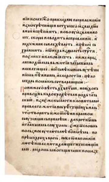 Psalter z razlago in bogorodičinim paraklisom