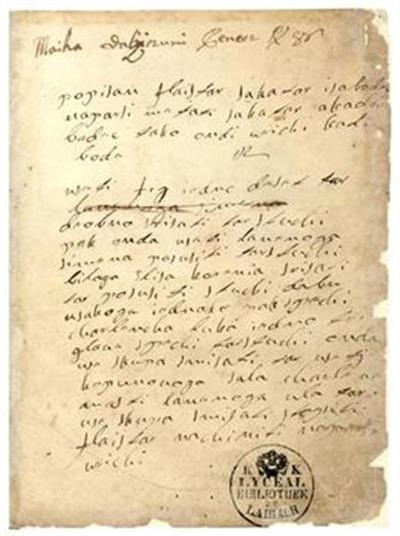 Slovenski rokopis Adama Skalarja