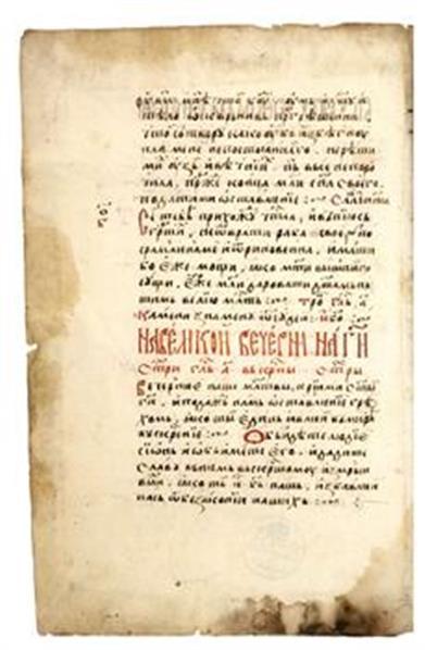 Oktoih, srbska redakcija