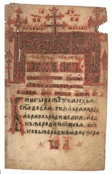 Četveroevangelij, srbska redakcija