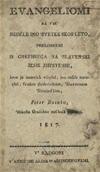 Evangeliomi na vse nedéle ino svetke skos leto; prelosheni is grezhkega na slavenski jesik zhisteshi