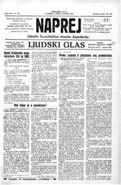 Naprej; Glasilo Socialistične stranke Jugoslavije; Ljudski glas