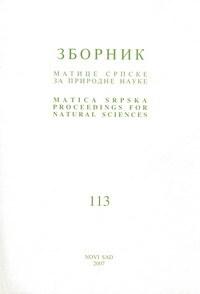 Vegetation of the classes Hydrochari-Lemnetea Oberd. 1967 and Potametea Tx. et Prsg. 1942 in the Jegricka watercourse (The province of Vojvodina, Serbia)