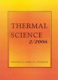 Energy and environmental analysis of an open-loop ground-water heat pump system in an urban area