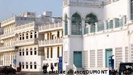 نافذه على الاقتصاد العربي