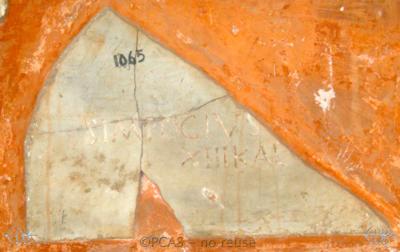 Inscription from Rome, Coem. Cyriacae ad s.Laurentium - ICVR VII, 18045