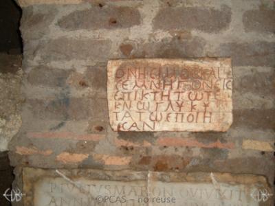Inscription from Rome, Coem. Priscillae - ICVR IX, 26033