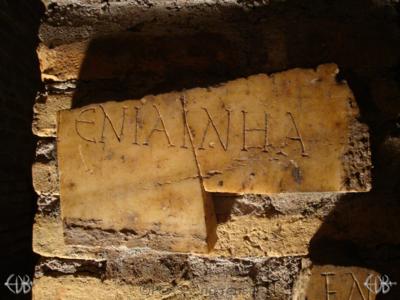 Inscription from Rome, Coem. Domitillae pars inferior - ICVR III, 7245