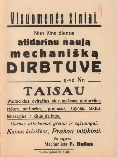 Skelbimas. 1934
