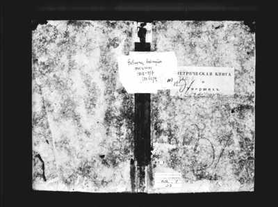 Gelvonų RKB mirties metrikų knyga. 1848--1857 m.
