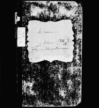 Tverečiaus RKB gimimo metrikų knyga. 1856--1862 m.
