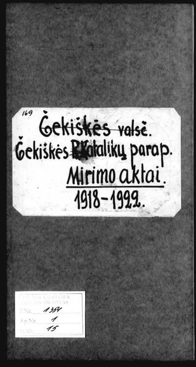 Čekiškės RKB mirties metrikų knyga. 1918--1922 m.