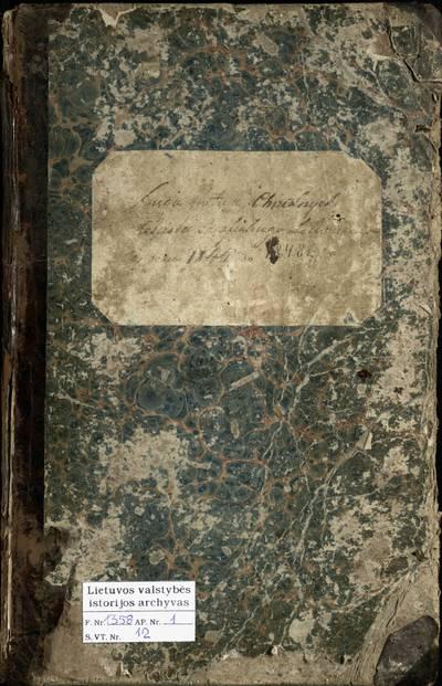 Leliūnų RKB gimimo metrikų knyga. 1844--1848 m.