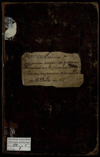 Ukmergės RKB mirties metrikų knyga. 1889--1908 m.