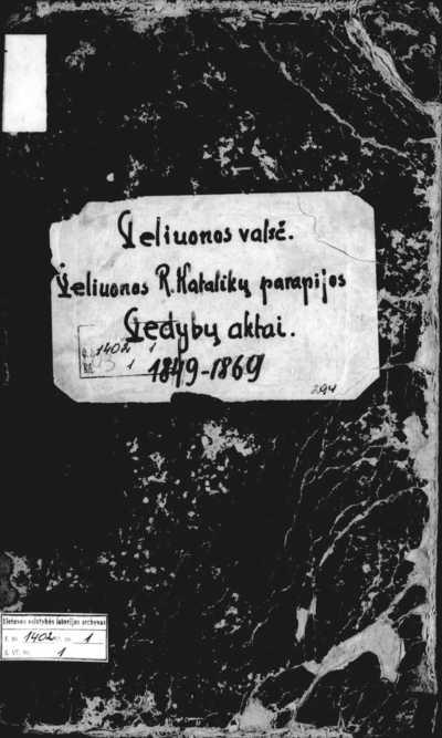 Veliuonos RKB santuokos metrikų knyga. 1849--1870 m.