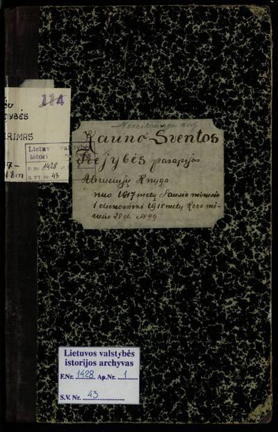 Kauno Švč. Trejybės RKB mirties metrikų knyga. 1917--1918 m.