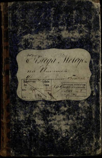 Aukštosios Panemunės RKB gimimo metrikų knyga. 1869--1880 m.