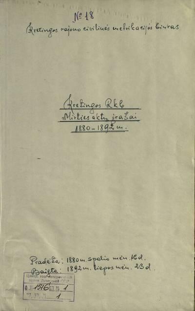 Kretingos RKB mirties metrikų knyga. 1880--1892 m.