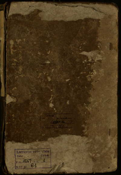 Vilniaus Šv. Jonų RKB gimimo metrikų knyga. 1671--1685 m.