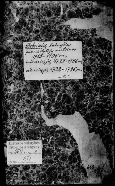 Debeikių RKB gimimo, santuokos ir mirties metrikų knyga. 1789--1796 m.