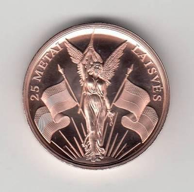 Medalis. Lietuvos Nepriklausomybės atkūrimui 25 metai