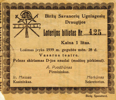 Biržų savanorių ugniagesių draugijos loterijos bilietas