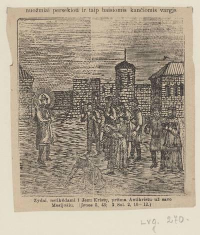 Žydai palaiko Antikristą Mesiju. 1800
