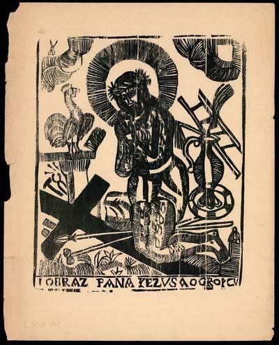 Kristus tarp kankinimo įrankių. 1800