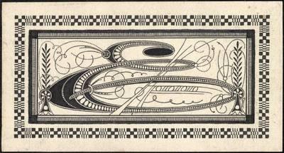 """Petras Rimša. Raidė """"E"""". 1923"""