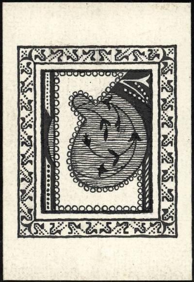 """Petras Rimša. Raidė """"E"""". 1912"""