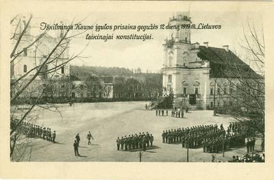 Nežinomas autorius. Iškilminga Kauno įgūlos priesaika Lietuvos Laikinajai Konstitucijai. 1919