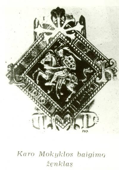 Nežinomas autorius. Lietuvos karo mokyklos baigimo ženklas. 1922
