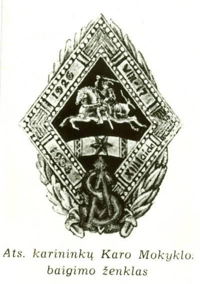 Nežinomas autorius. Lietuvos  atsargos karininkų  karo mokyklos baigimo ženklas. 1926