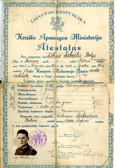 Lietuvos Respublikos krašto apsaugos ministerijos atestatas, išduotas Sabaičiui Boliui. 1929