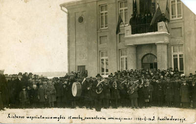 S. Vaismanas. Lietuvos nepriklausomybės 15 metų sukaktuvių minėjimas Aukštadvaryje. 1933-02-16