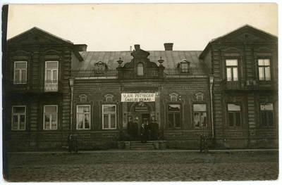 Nežinomas fotografas. Vlado Putvinskio šaulių namai Kelmėje. 1940