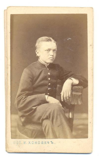 Icikas Chonovičius. Vaikino portretas. 1900